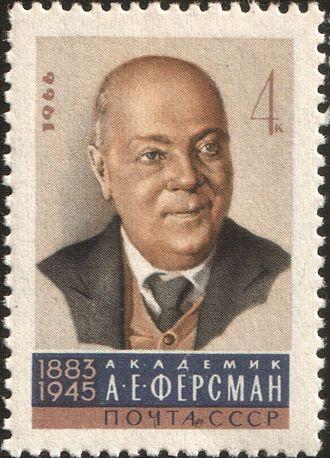1966_CPA_3343